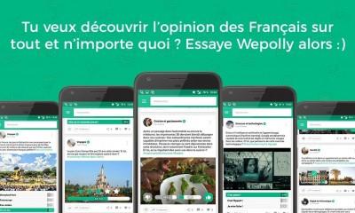 app invite image