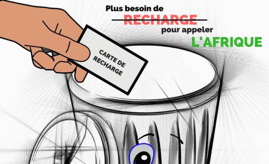 plus de recharge e1508861511597