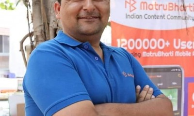 Mahendra Sharma Matrubharti