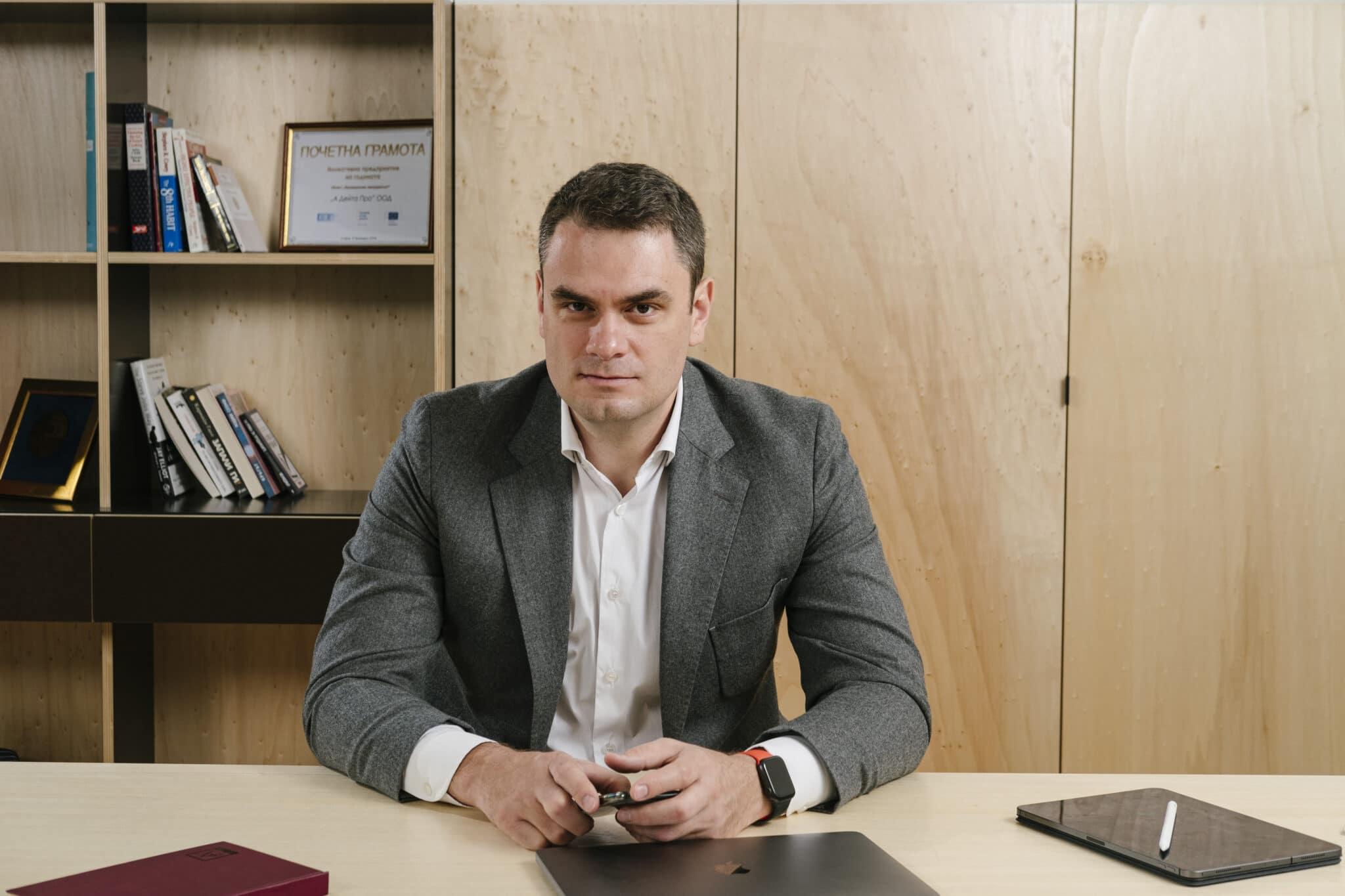 Ilia Krustev A Data Pro