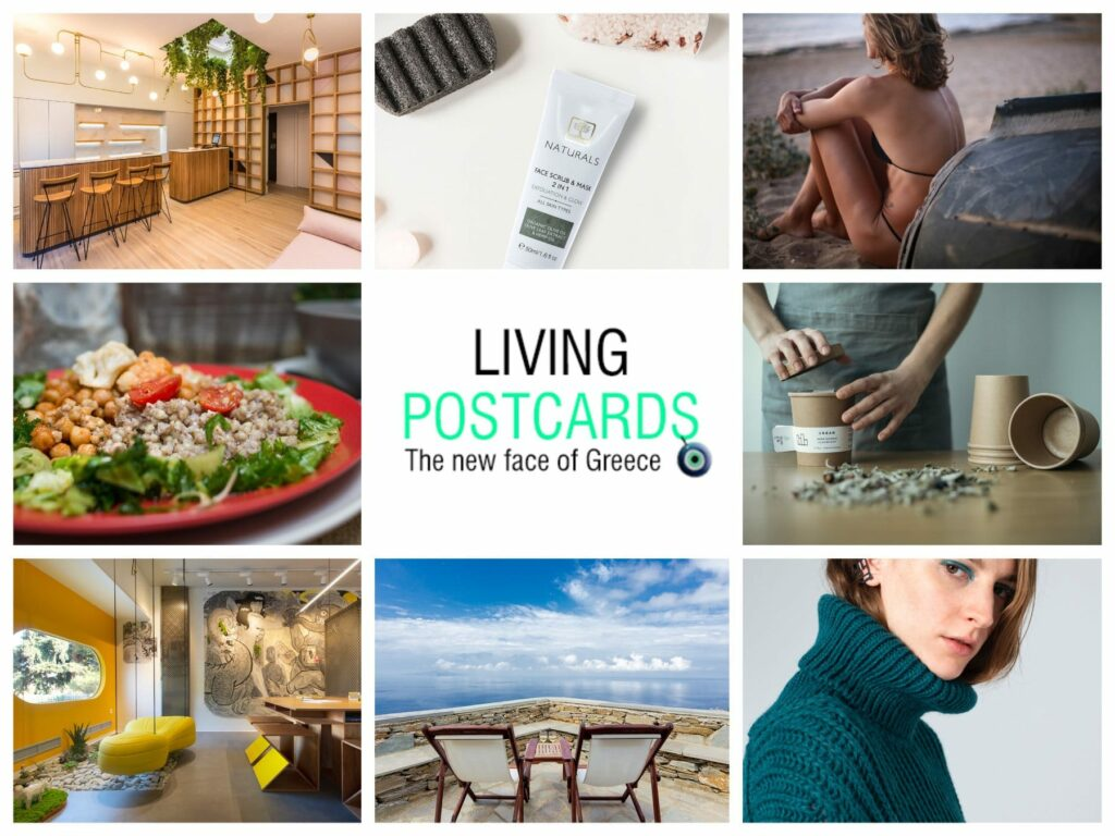 Living postcards products